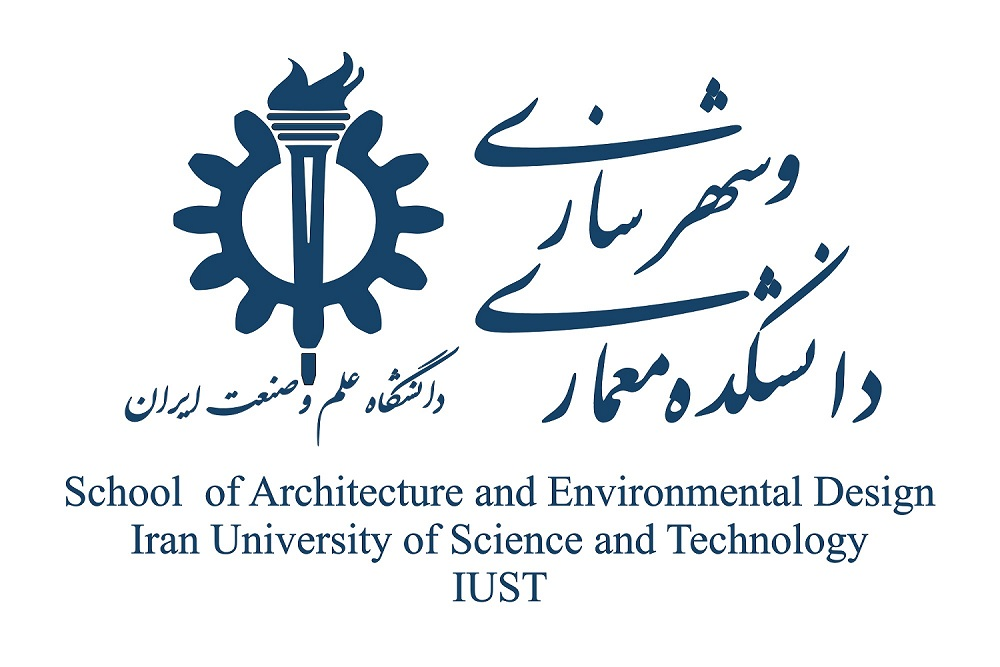 The School of Architecture and Environmental Design, IUST